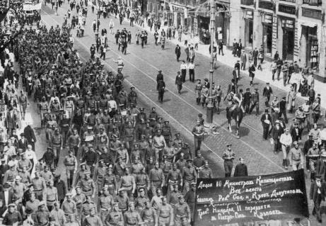 Street demonstration, Petrograd, 18 June 1917. The banner in the foreground reads Down With The 10 Capitalist Ministers, All Power To The Soviets Of Workers', Soldiers', And Peasants' Deputies, And To The Socialist Ministers, We Demand That Nicholas II Be Transfered To The Peter-Paul Fortress.